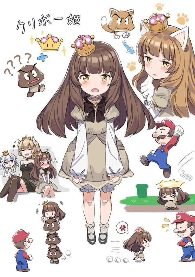 Goomba Super Crown