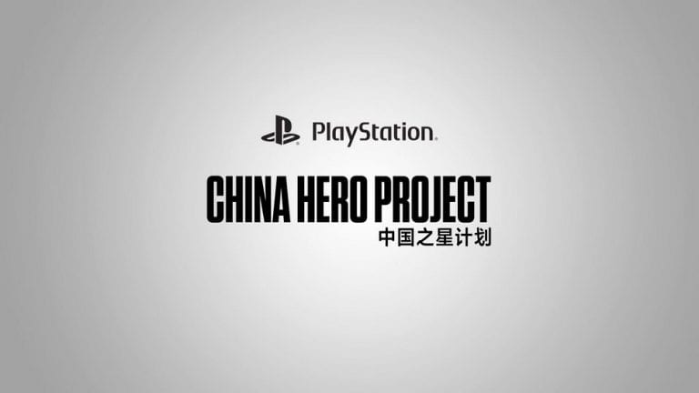 Compilado com os anúncios do Playstation China Hero Project